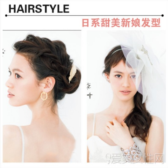 这些新娘发型搭婚纱礼服真的很配