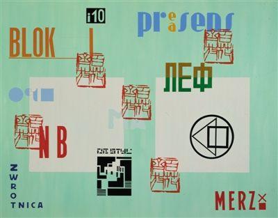 1988年作品《百花齐放》中,刁德谦将风格派、包豪斯以及构成主义这些流派的标志性符号并置于画面,让它们互相竞争主导权。