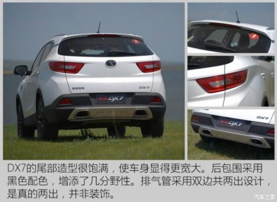 东南汽车 东南DX7 2015款 1.5T 手动尊贵型