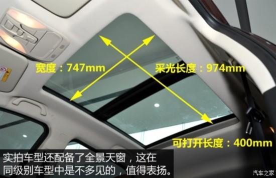 东南汽车 东南DX7 2015款 1.5T 手动豪华型