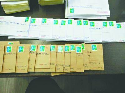 武汉一孩子老师小学生写书信让小学们v孩子家书钢都鞍山教学图片
