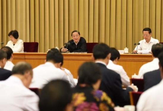 9月23日,第五次全国对口支援新疆工作会议在北京召开。中共中央政治局常委、全国政协主席俞正声,中共中央政治局常委、国务院副总理张高丽出席会议并作重要讲话。