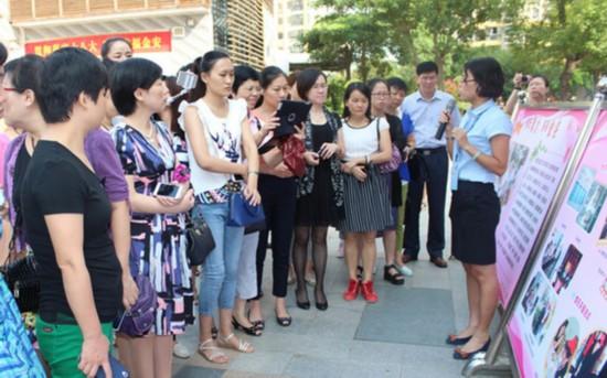 全省妇联维权干部依法履职能力提升培训班在厦