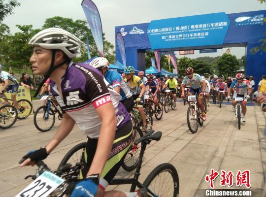 粤港澳自行车赛广东佛山举行800多专业选手参赛