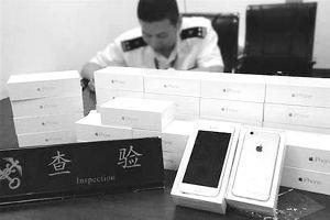 """出境游最多带两万人民币 买了""""苹果""""要交税(图)--金融--人民网"""