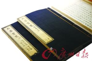 故宫博物院珍藏的《石渠宝笈》。