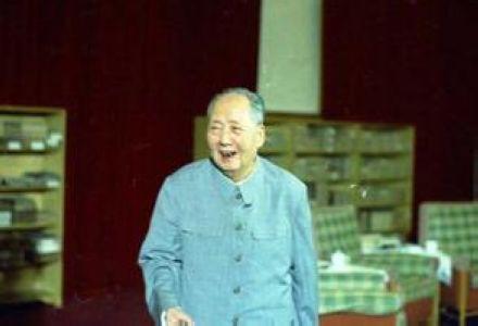 席在西柏坡党的七届二中全会上作了《党委会的工作方法》的重要报告图片