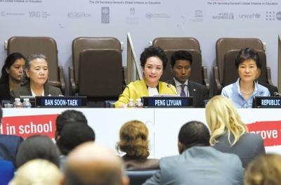 彭丽媛在联大一天2次全英文演讲 谈帮助艾滋孤