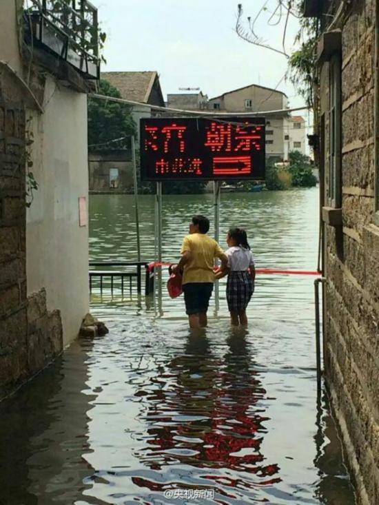 厦门低洼地被淹没 或迎50年一遇天文大潮(组图)