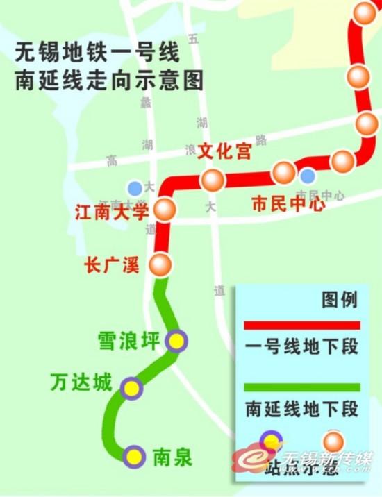 无锡地铁1号线南延线工程获江苏省发改委批准
