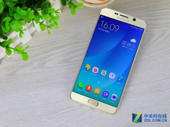 港版首降价 三星Galaxy Note 5报价4888