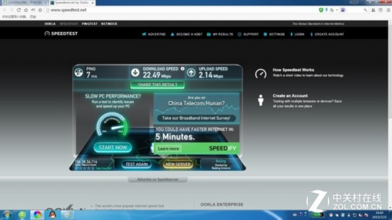 adsl速率测试(网络宽带测试工具