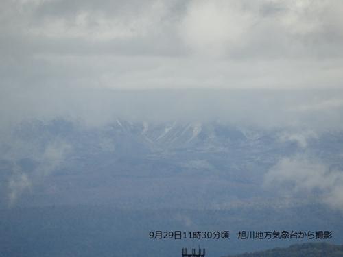 日本北海道最高峰今年初雪。