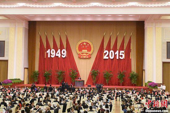 李克强等党和国家领导人出席国庆招待会图片