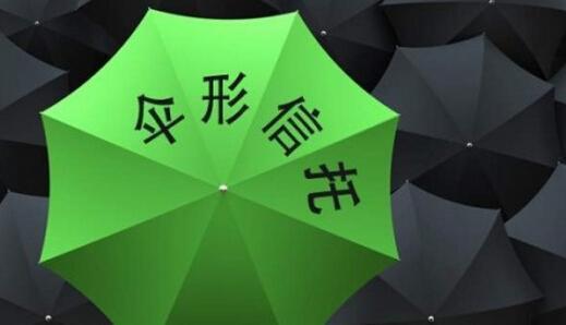 伞形信托配资原理:A股场外配资清理有序推进 伞形信托将走向终结