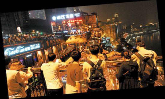 升级亮相 重庆夜景有了新模样图片