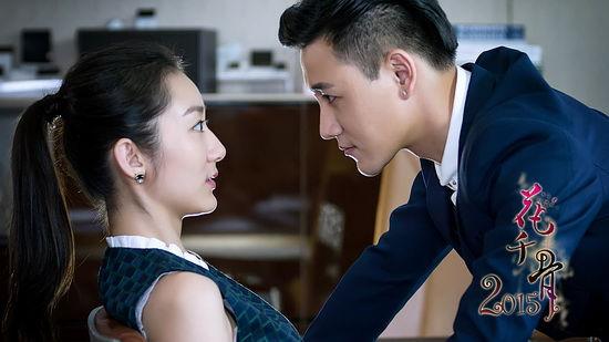 蒋方婷接棒赵丽颖 主演网剧《花千骨2015》
