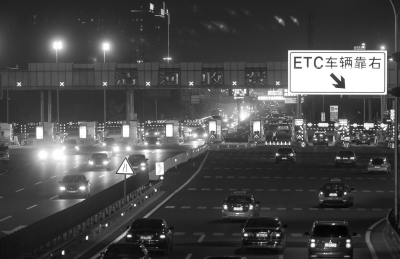 北京高速交通压力较前两日回落 城市路网总体平稳