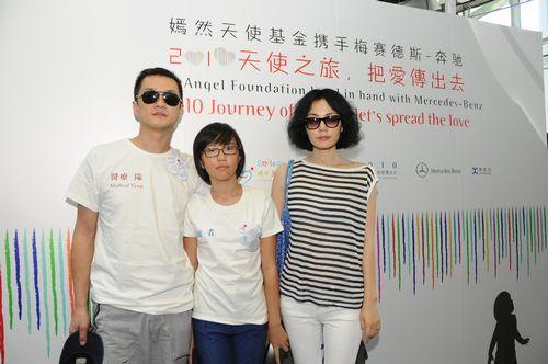 李亚鹏为窦靖童站台被赞中国好继父 王菲谢霆