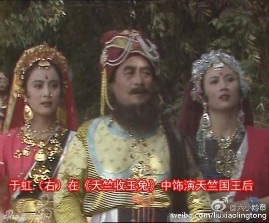 六小龄童为妻庆生 妻子竟是《西游记》中的天竺国图片