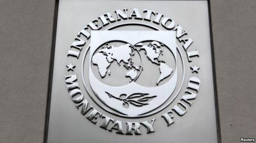 IMF:全球扩张仍难实现世界经济面临下行风险