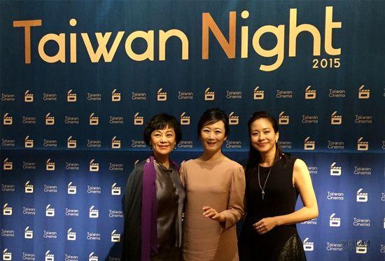 左起:张艾嘉、赵涛、林嘉欣
