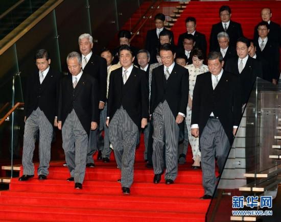 (国际)(1)安倍新内阁集体亮相