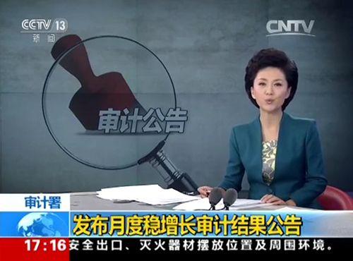 上海回应v用途用途:廉租房改变程序视频规范困奉节吃姐姐播问题小图片