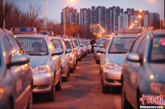 交通部:将推动出租车行业改革措施尽快出台