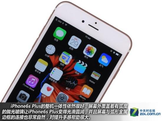 小升级却大不同 iPhone6s Plus购机手册