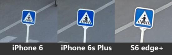 iPhone6/6s Plus/S6 edge+拍照对比评测