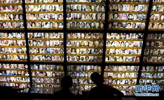 #(社会)(3)南京大屠杀档案正式列入世界记忆名录