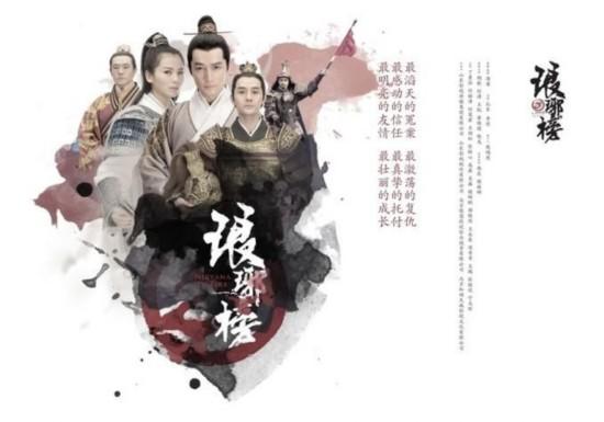 《琅琊榜》电视剧全集1-54集剧情介绍至大结局演员表