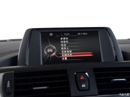 宝马(进口) 宝马1系 2015款 118i 都市设计套装