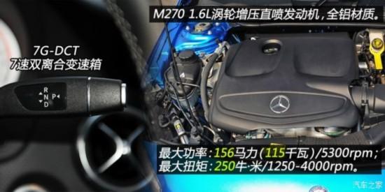奔驰(进口) 奔驰A级 2013款 A 200 都市型