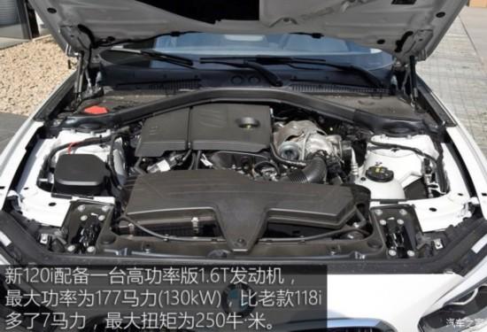 宝马(进口) 宝马1系 2015款 120i 领先型