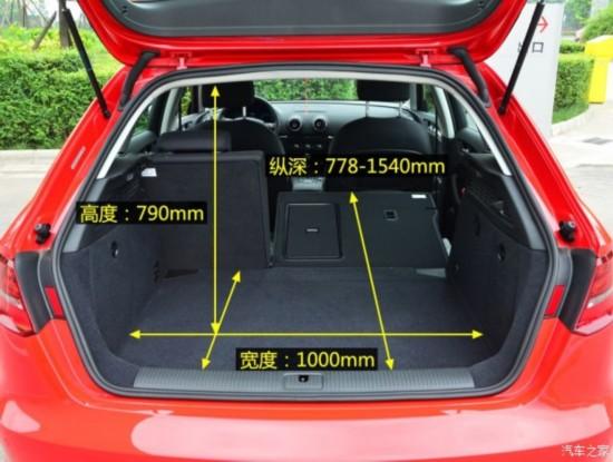 一汽-大众奥迪 奥迪A3 2014款 Sportback 35 TFSI 自动进取型