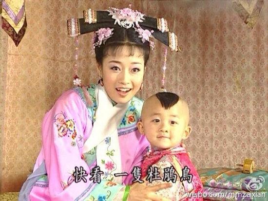 """贾云哲在《还珠格格》第三部中扮演紫薇与尔康的儿子""""东儿""""-还珠3"""