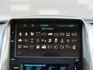 上汽通用雪佛兰 科帕奇 2015款 2.4L 四驱旗舰版 7座