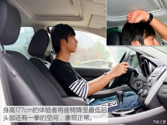 一汽马自达 马自达CX-7 2014款 2.3T 智能四驱至尊版