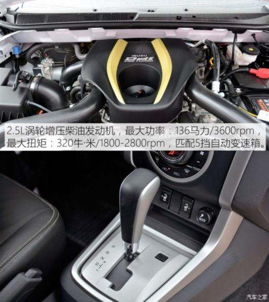 江西五十铃 五十铃mu-X 2015款 2.5T 四驱自动畅游型 7座