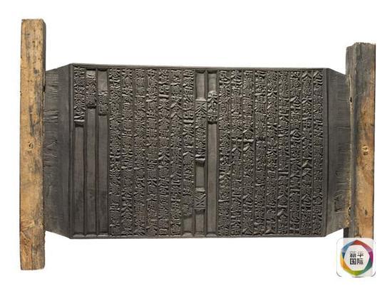 介绍仪式典礼的古籍《安陵世典》(年代不详)。(图片来源:韩国朝鲜研究高级中心网站)
