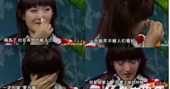 谢娜林志玲周迅蔡依林 谈及旧爱当众泪奔的女星