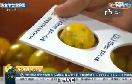 韩国3.6吨柑橘被查出用化学药品染色