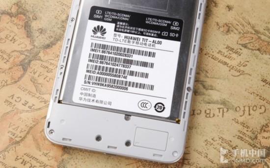 华为畅享5评测:长续航4G全网通千元机