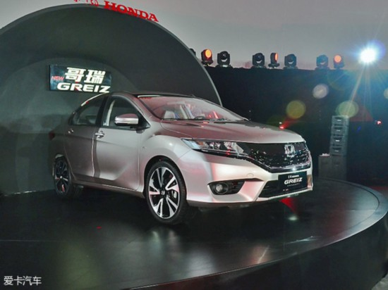 东风本田哥瑞11月7日上市起售8万以下北京现代ix35自动多少钱啊图片