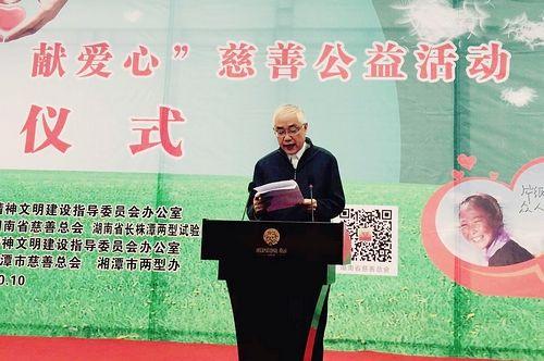 图为:李宏塔副会长在启动仪式上讲话