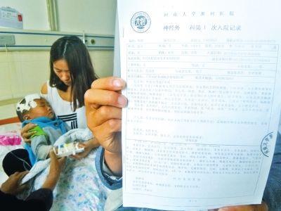 杞县两岁多幼童被38岁男子狂殴昏迷 行凶者被拘