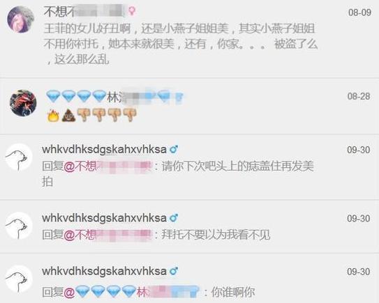 """李嫣护姐对呛网友被赞""""中国好妹妹 """"  李嫣美拍微博爆火"""