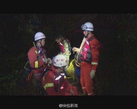 17名驴友私闯保护区遇险获救后每人被罚千元